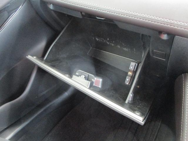 15Sツーリング Lパッケージ 4WD 禁煙車 走行11100km マツダコネクトナビ 全方位モニター 地デジ ブルートゥース USB レーダークルーズコントロール LED 衝突被害軽減装置 コーナーセンサー 横滑防止 レーンキープ(35枚目)