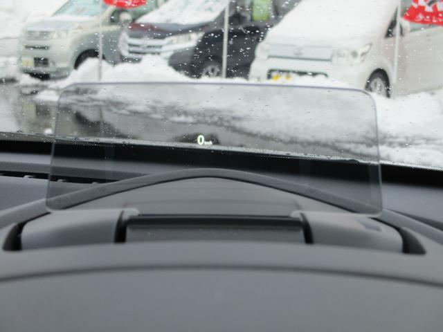 15Sツーリング Lパッケージ 4WD 禁煙車 走行11100km マツダコネクトナビ 全方位モニター 地デジ ブルートゥース USB レーダークルーズコントロール LED 衝突被害軽減装置 コーナーセンサー 横滑防止 レーンキープ(44枚目)