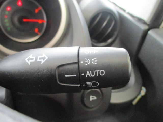L 禁煙車 走行12420km スカイルーフ ドライブレコーダー ドラレコ連動レーダー探知機 純正フルセグナビ ETC バックカメラ キーレスエントリー オートエアコン オートライト ワイパー熱線(30枚目)