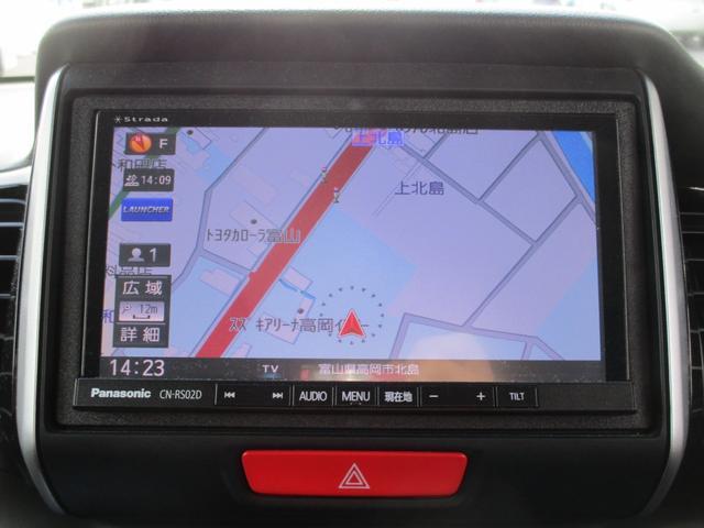 パナソニックSDナビ【CN-RS02D】フルセグTV CD、DVD再生 ブルートゥースオーディオ SD録音