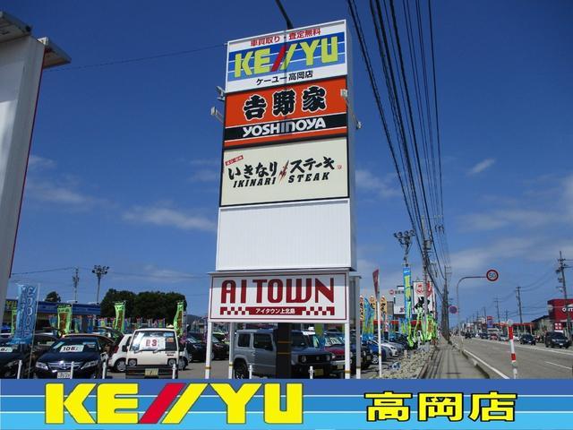 国道8号線沿い☆アイタウン上北島のこの看板が目印です☆