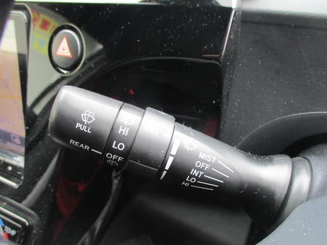 G GRスポーツ・17インチパッケージ 禁煙車 走行39300km セーフティセンスC アルパイン9型SDナビ バックカメラ ブルートゥース ETC クルーズコントロール 横滑り防止 LEDライト 17インチアルミ 専用サスペンション(29枚目)