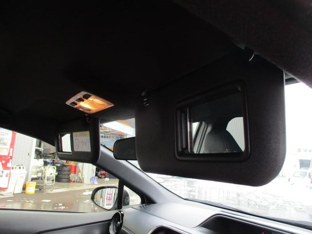 G GRスポーツ・17インチパッケージ 禁煙車 走行39300km セーフティセンスC アルパイン9型SDナビ バックカメラ ブルートゥース ETC クルーズコントロール 横滑り防止 LEDライト 17インチアルミ 専用サスペンション(39枚目)