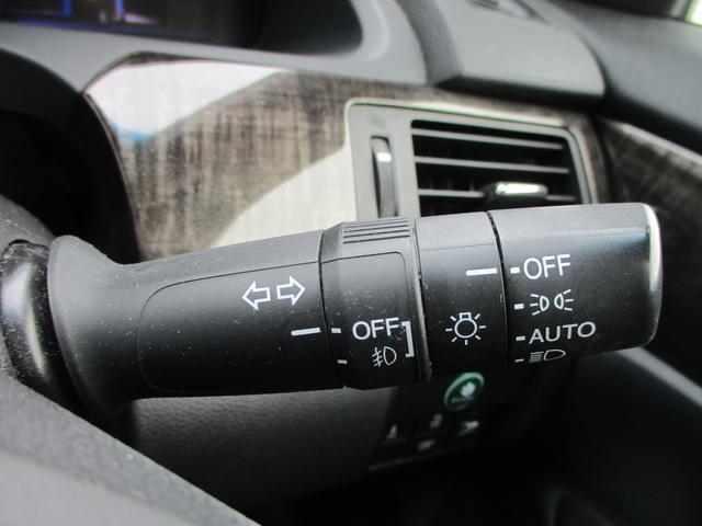 EX レザーパッケージ 禁煙車 走行44445km 衝突軽減 メーカーナビ バックカメラ 電動シート シートヒーター ETC スタッドレス付 ブルートゥース LEDライト レーダークルコン レーンキープ(24枚目)