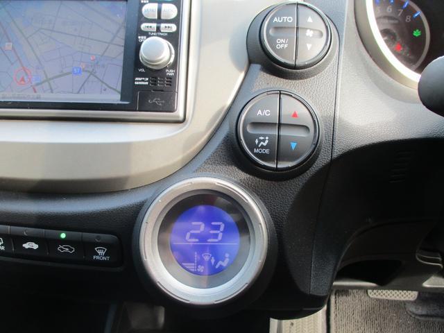 スマートセレクション 禁煙車 走行23203km フルエアロ メモリーナビ 1セグTV クルーズコントロール オートエアコン HID オートライト スマートキー 2018年製ブルーアース 15インチアルミホイール(26枚目)
