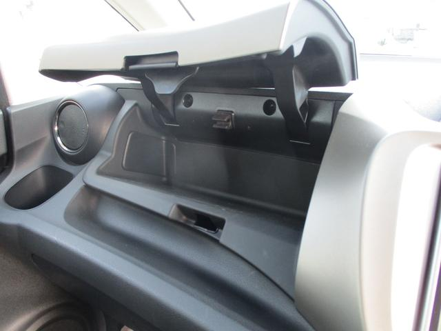 スマートセレクション 禁煙車 走行23203km フルエアロ メモリーナビ 1セグTV クルーズコントロール オートエアコン HID オートライト スマートキー 2018年製ブルーアース 15インチアルミホイール(27枚目)