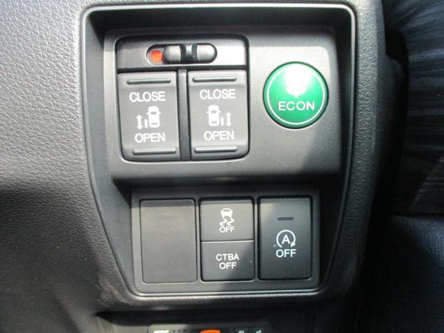 アブソルート 禁煙車 衝突軽減 走行43331km 両側電動ドア インターナビ フルセグTV バックカメラ  ブルートゥースオーディオ アイドリングストップ クルーズコントロール 横滑り防止 ハーフレザー ETC(6枚目)