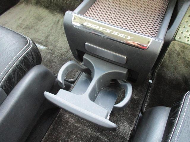 アブソルート 禁煙車 衝突軽減 走行43331km 両側電動ドア インターナビ フルセグTV バックカメラ  ブルートゥースオーディオ アイドリングストップ クルーズコントロール 横滑り防止 ハーフレザー ETC(36枚目)