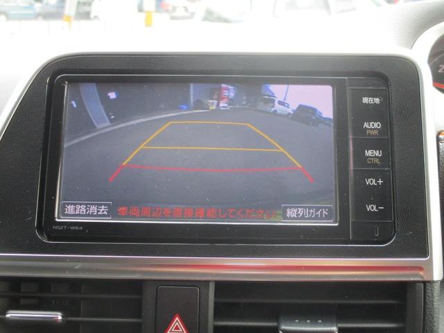 G 禁煙車 走行31900km 1オーナー モデリスタエアロ 両側電動ドア フルセグSDナビ ブルートゥース バックカメラ ETC ドライブレコーダー シートヒーター 横滑防止 モデリスタ17インチアルミ(4枚目)