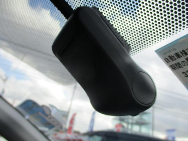 G 禁煙車 走行31900km 1オーナー モデリスタエアロ 両側電動ドア フルセグSDナビ ブルートゥース バックカメラ ETC ドライブレコーダー シートヒーター 横滑防止 モデリスタ17インチアルミ(5枚目)