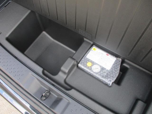 G 禁煙車 走行31900km 1オーナー モデリスタエアロ 両側電動ドア フルセグSDナビ ブルートゥース バックカメラ ETC ドライブレコーダー シートヒーター 横滑防止 モデリスタ17インチアルミ(25枚目)