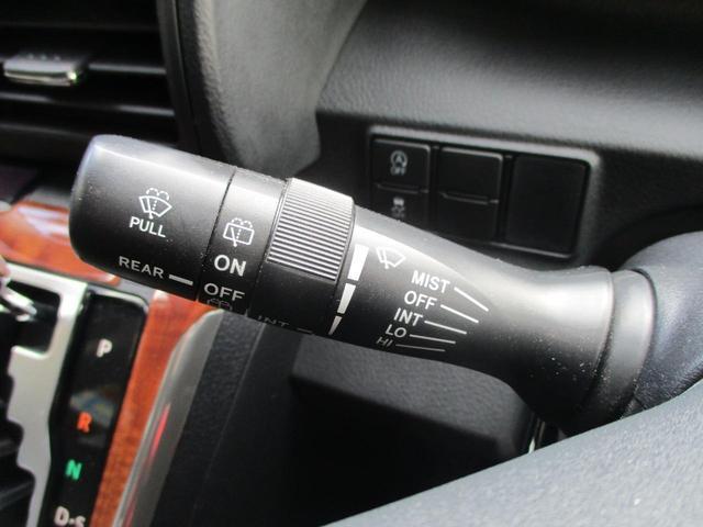 G 禁煙車 走行31900km 1オーナー モデリスタエアロ 両側電動ドア フルセグSDナビ ブルートゥース バックカメラ ETC ドライブレコーダー シートヒーター 横滑防止 モデリスタ17インチアルミ(29枚目)