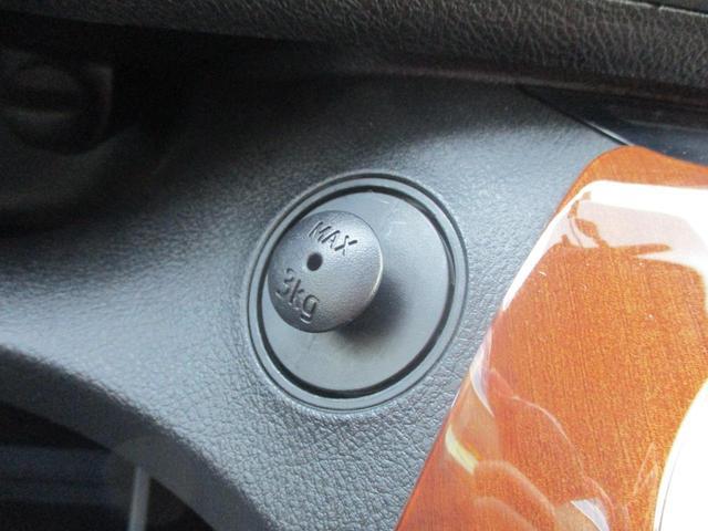 G 禁煙車 走行31900km 1オーナー モデリスタエアロ 両側電動ドア フルセグSDナビ ブルートゥース バックカメラ ETC ドライブレコーダー シートヒーター 横滑防止 モデリスタ17インチアルミ(40枚目)
