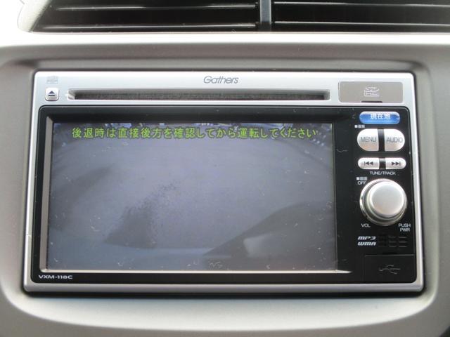 13G・スマートセレクション 禁煙車 走行35950km メモリーナビ バックカメラ スマートキー ETC オートライト マニュアルエアコン HIDヘッドライト リヤスポイラー(4枚目)
