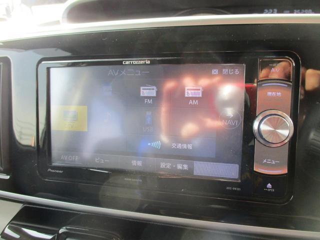Gメイクアップ SAIII 禁煙車 ブラックインテリアパック 走行35300km SDナビ バックカメラ 両側自動ドア 衝突被害軽減装置 LEDヘッドライト 横滑り防止 アイドリングストップ コーナーセンサー ETC(29枚目)