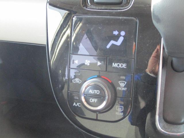 Gメイクアップ SAIII 禁煙車 ブラックインテリアパック 走行35300km SDナビ バックカメラ 両側自動ドア 衝突被害軽減装置 LEDヘッドライト 横滑り防止 アイドリングストップ コーナーセンサー ETC(30枚目)
