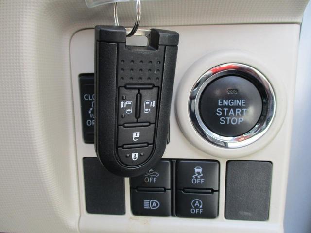Gメイクアップ SAIII 禁煙車 ブラックインテリアパック 走行35300km SDナビ バックカメラ 両側自動ドア 衝突被害軽減装置 LEDヘッドライト 横滑り防止 アイドリングストップ コーナーセンサー ETC(32枚目)