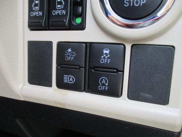 Gメイクアップ SAIII 禁煙車 ブラックインテリアパック 走行35300km SDナビ バックカメラ 両側自動ドア 衝突被害軽減装置 LEDヘッドライト 横滑り防止 アイドリングストップ コーナーセンサー ETC(34枚目)
