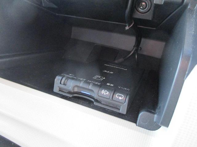 Gメイクアップ SAIII 禁煙車 ブラックインテリアパック 走行35300km SDナビ バックカメラ 両側自動ドア 衝突被害軽減装置 LEDヘッドライト 横滑り防止 アイドリングストップ コーナーセンサー ETC(35枚目)