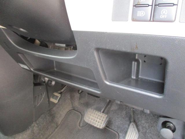 Gメイクアップ SAIII 禁煙車 ブラックインテリアパック 走行35300km SDナビ バックカメラ 両側自動ドア 衝突被害軽減装置 LEDヘッドライト 横滑り防止 アイドリングストップ コーナーセンサー ETC(39枚目)