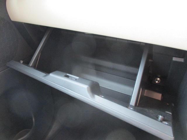 Gメイクアップ SAIII 禁煙車 ブラックインテリアパック 走行35300km SDナビ バックカメラ 両側自動ドア 衝突被害軽減装置 LEDヘッドライト 横滑り防止 アイドリングストップ コーナーセンサー ETC(43枚目)