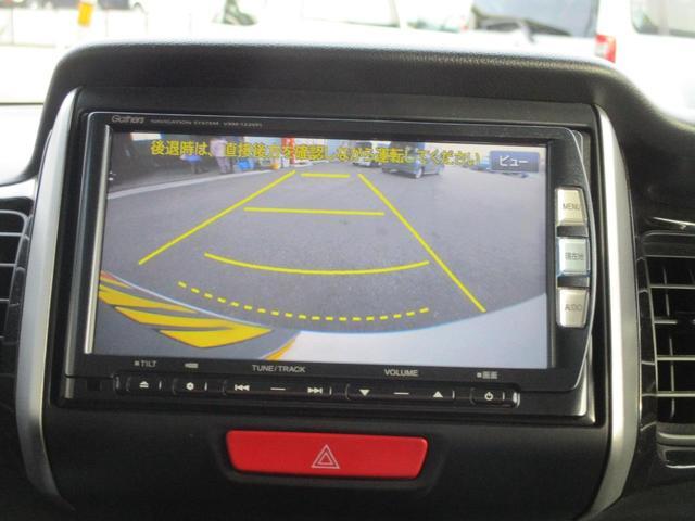 G・ターボパッケージ 禁煙車 走行33730km 両側自動ドア フルセグHDDナビ ブルートゥース USB バックカメラ ETC クルーズコントロール 横滑り防止 パドルシフト HIDオートライト 15インチアルミ(5枚目)