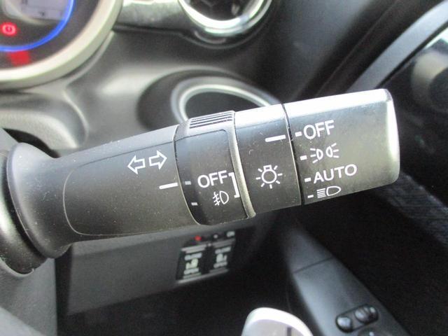 G・ターボパッケージ 禁煙車 走行33730km 両側自動ドア フルセグHDDナビ ブルートゥース USB バックカメラ ETC クルーズコントロール 横滑り防止 パドルシフト HIDオートライト 15インチアルミ(29枚目)