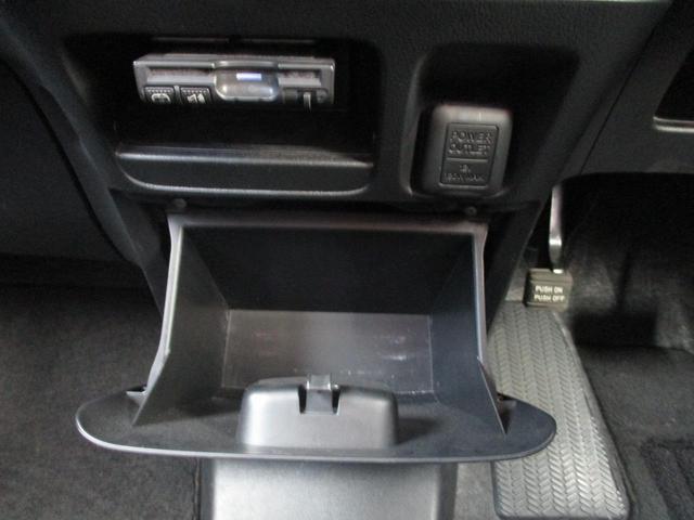 G・ターボパッケージ 禁煙車 走行33730km 両側自動ドア フルセグHDDナビ ブルートゥース USB バックカメラ ETC クルーズコントロール 横滑り防止 パドルシフト HIDオートライト 15インチアルミ(33枚目)