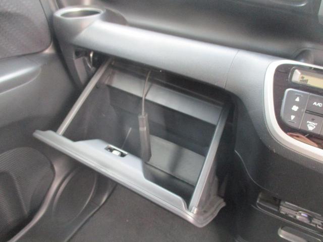 G・ターボパッケージ 禁煙車 走行33730km 両側自動ドア フルセグHDDナビ ブルートゥース USB バックカメラ ETC クルーズコントロール 横滑り防止 パドルシフト HIDオートライト 15インチアルミ(38枚目)
