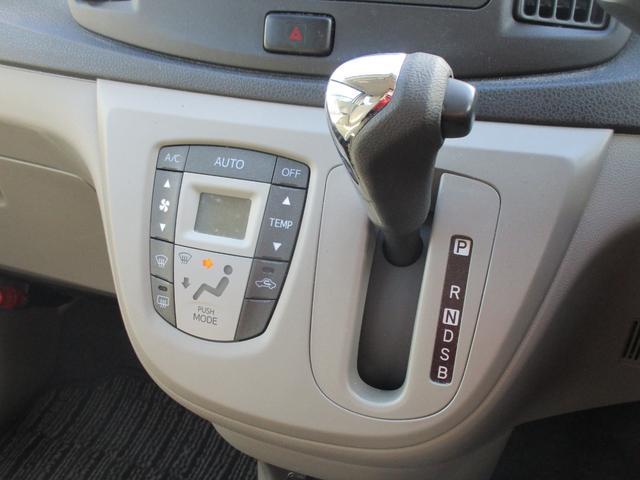 G 走行32611km 純正CDオーディオ ETC ハロゲンライト キーレス オートエアコン アイドリングストップ 横滑り防止装置 ヘッドライトレベライザー 純正14インチアルミ リアスポイラー(24枚目)