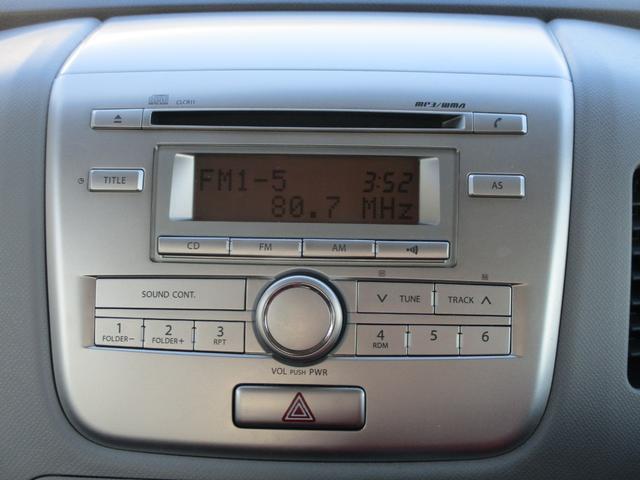 FX 禁煙車 走行28810km ベンチシート 電動格納ミラー 純正CDオーディオ キーレスエントリー ハロゲンヘッドランプ リヤスポイラー(22枚目)