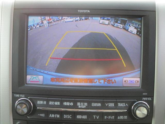 3.5Z プラチナムセレクション 禁煙車 走行39408km 1オーナー サンルーフ 両側自動ドア メーカーHDDナビ 地デジ バックカメラ ETC ブルートゥース パワーバックドア オットマン クルーズコントロール AC100V電源(4枚目)