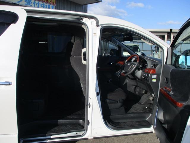 3.5Z プラチナムセレクション 禁煙車 走行39408km 1オーナー サンルーフ 両側自動ドア メーカーHDDナビ 地デジ バックカメラ ETC ブルートゥース パワーバックドア オットマン クルーズコントロール AC100V電源(16枚目)
