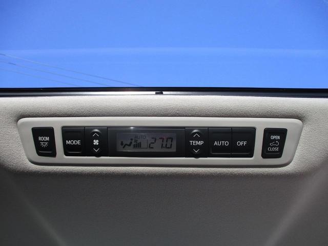 3.5Z プラチナムセレクション 禁煙車 走行39408km 1オーナー サンルーフ 両側自動ドア メーカーHDDナビ 地デジ バックカメラ ETC ブルートゥース パワーバックドア オットマン クルーズコントロール AC100V電源(45枚目)