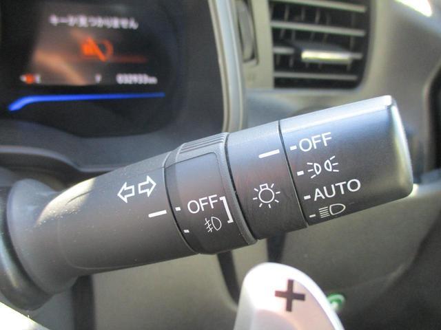 Sパッケージ 禁煙車 走行32923km 無限グリル インターナビ フルセグ ブルートゥース ETC バックカメラ クルーズコントロール パドルシフト LEDライト エアロ 16インチアルミ スマートキー 横滑防止(29枚目)