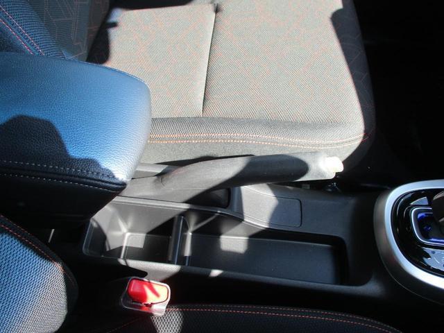Sパッケージ 禁煙車 走行32923km 無限グリル インターナビ フルセグ ブルートゥース ETC バックカメラ クルーズコントロール パドルシフト LEDライト エアロ 16インチアルミ スマートキー 横滑防止(36枚目)