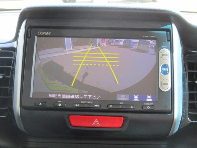 G・ターボAパッケージ 禁煙車 走行31400km あんしんpkg 両側自動ドア SDナビ スマートキー 横滑り防止 パドルシフト 15インチアルミ エアロ HIDライト オートライト(4枚目)