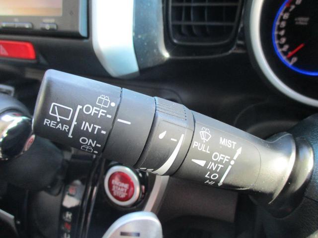 G・ターボAパッケージ 禁煙車 走行31400km あんしんpkg 両側自動ドア SDナビ スマートキー 横滑り防止 パドルシフト 15インチアルミ エアロ HIDライト オートライト(30枚目)