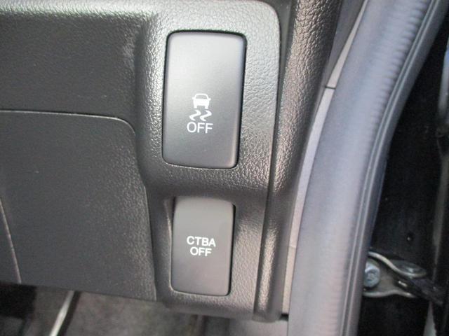 G・ターボAパッケージ 禁煙車 走行31400km あんしんpkg 両側自動ドア SDナビ スマートキー 横滑り防止 パドルシフト 15インチアルミ エアロ HIDライト オートライト(33枚目)