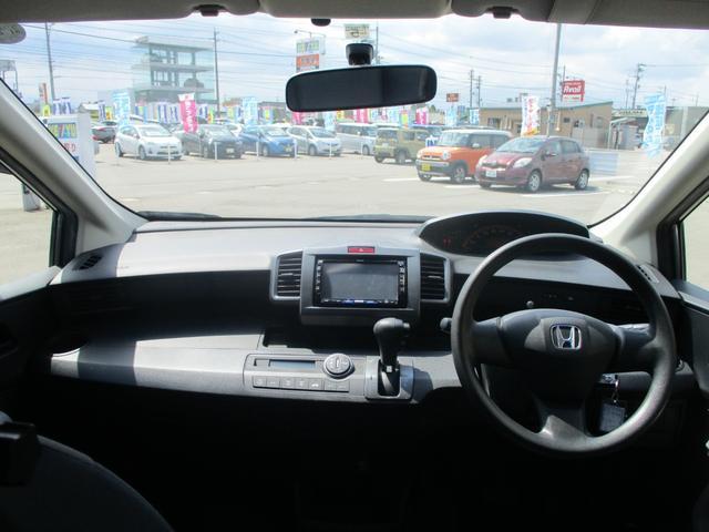 G Lパッケージ 禁煙 7人乗り 走行38260km ギャザーズHDDナビ ETC 片側自動ドア キーレス オートエアコン HIDヘッドライト オートライト ウォークスルー(2枚目)