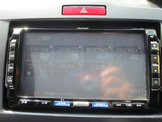 G Lパッケージ 禁煙 7人乗り 走行38260km ギャザーズHDDナビ ETC 片側自動ドア キーレス オートエアコン HIDヘッドライト オートライト ウォークスルー(3枚目)