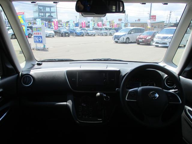 ハイウェイスター Gターボ 禁煙 ターボ 走行36000km エマージェンシーブレーキ アラウンドビューモニター 両側自動ドア フルセグナビ Bluetooth ナビ連動ドラレコ LEDヘッドライト クルーズコントロール ETC(2枚目)