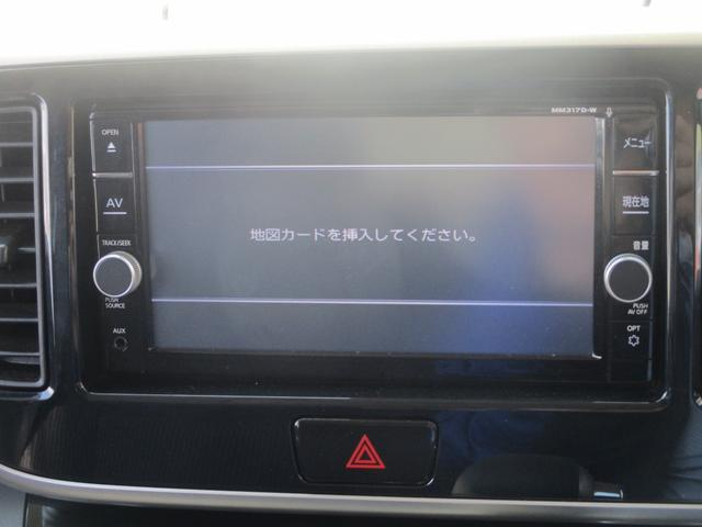 ハイウェイスター Gターボ 禁煙 ターボ 走行36000km エマージェンシーブレーキ アラウンドビューモニター 両側自動ドア フルセグナビ Bluetooth ナビ連動ドラレコ LEDヘッドライト クルーズコントロール ETC(3枚目)