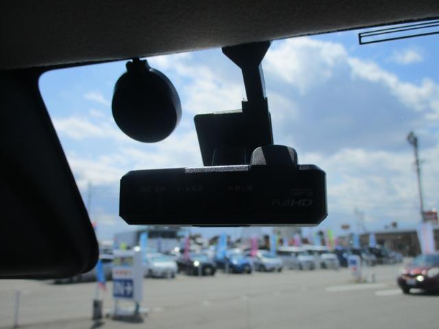 ハイウェイスター Gターボ 禁煙 ターボ 走行36000km エマージェンシーブレーキ アラウンドビューモニター 両側自動ドア フルセグナビ Bluetooth ナビ連動ドラレコ LEDヘッドライト クルーズコントロール ETC(4枚目)