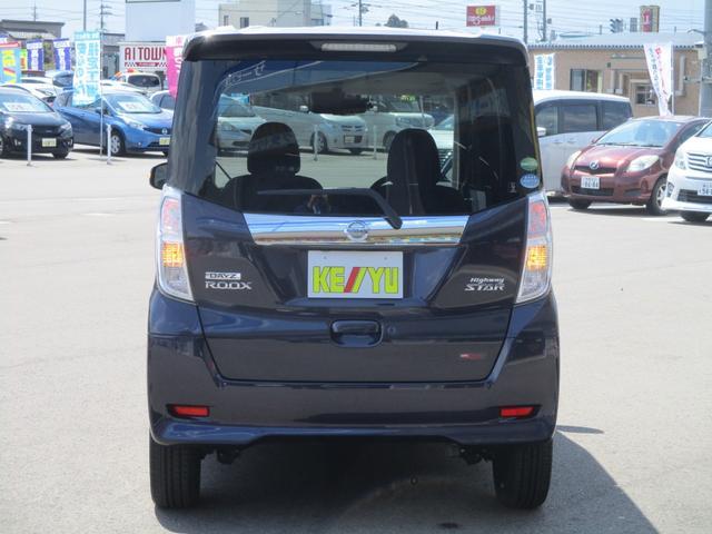 ハイウェイスター Gターボ 禁煙 ターボ 走行36000km エマージェンシーブレーキ アラウンドビューモニター 両側自動ドア フルセグナビ Bluetooth ナビ連動ドラレコ LEDヘッドライト クルーズコントロール ETC(7枚目)