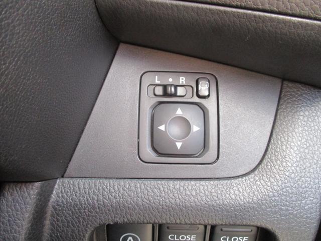 ハイウェイスター Gターボ 禁煙 ターボ 走行36000km エマージェンシーブレーキ アラウンドビューモニター 両側自動ドア フルセグナビ Bluetooth ナビ連動ドラレコ LEDヘッドライト クルーズコントロール ETC(30枚目)