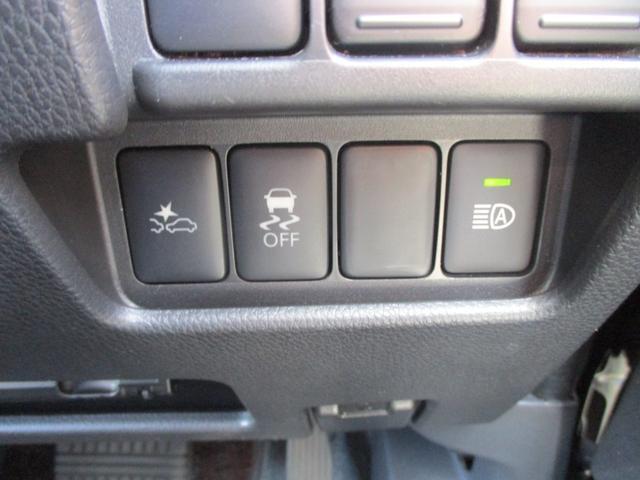 ハイウェイスター Gターボ 禁煙 ターボ 走行36000km エマージェンシーブレーキ アラウンドビューモニター 両側自動ドア フルセグナビ Bluetooth ナビ連動ドラレコ LEDヘッドライト クルーズコントロール ETC(32枚目)