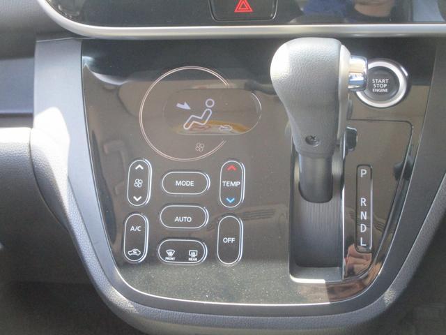 ハイウェイスター Gターボ 禁煙 ターボ 走行36000km エマージェンシーブレーキ アラウンドビューモニター 両側自動ドア フルセグナビ Bluetooth ナビ連動ドラレコ LEDヘッドライト クルーズコントロール ETC(34枚目)