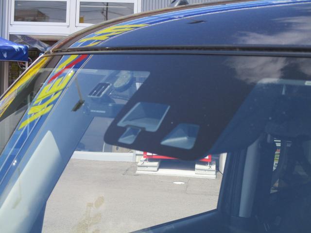 ハイウェイスター Gターボ 禁煙 ターボ 走行36000km エマージェンシーブレーキ アラウンドビューモニター 両側自動ドア フルセグナビ Bluetooth ナビ連動ドラレコ LEDヘッドライト クルーズコントロール ETC(38枚目)