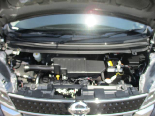 ハイウェイスター Gターボ 禁煙 ターボ 走行36000km エマージェンシーブレーキ アラウンドビューモニター 両側自動ドア フルセグナビ Bluetooth ナビ連動ドラレコ LEDヘッドライト クルーズコントロール ETC(39枚目)